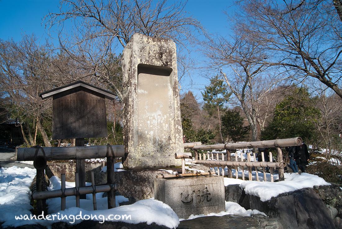本山 平和 寺
